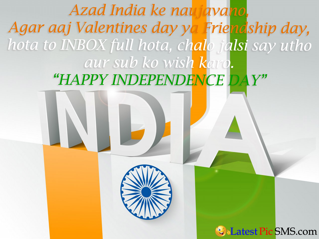 Happy Independence Day of India HD Wallpaper