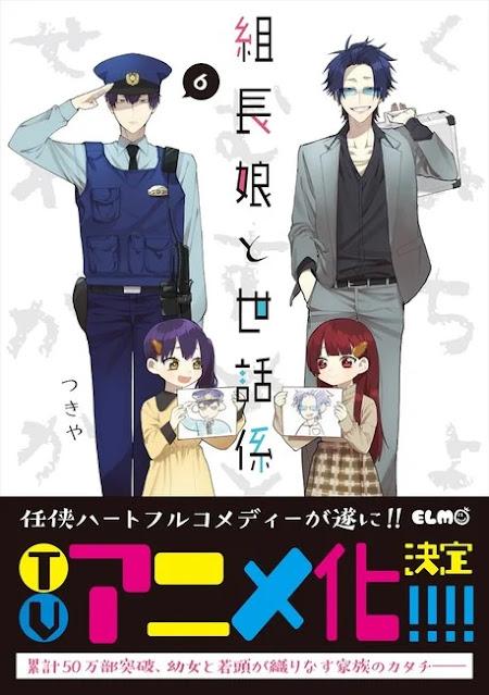 El manga The Yakuza's Guide to Babysitting recibe adaptación anime.