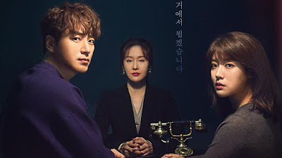 365 repeat a year korean drama, drama korea
