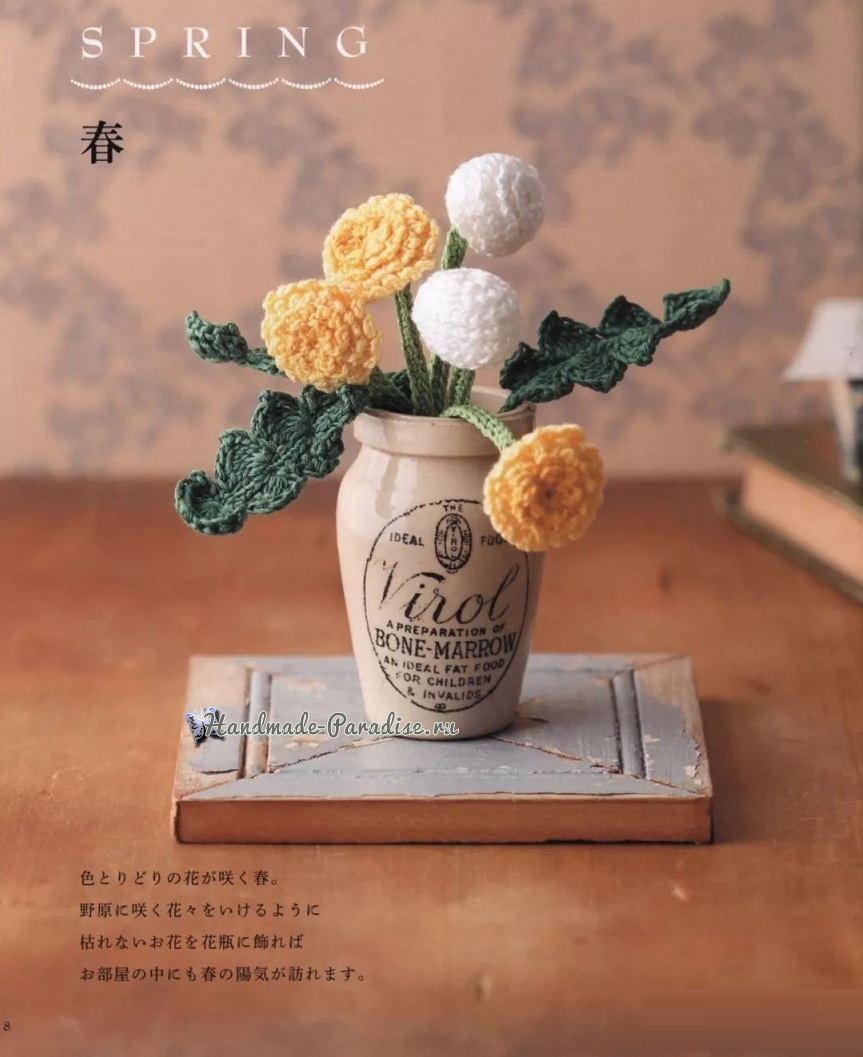 Flower crochet (8)