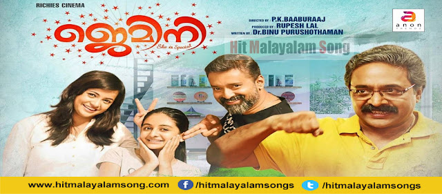 Gemini malayalam movie song