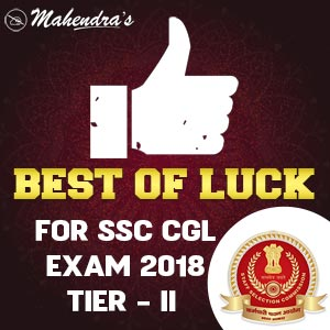 Best of Luck For SSC CGL 2018 (Tier-II) |  Last Minute Tips