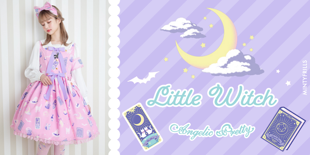 little witch angelic pretty print series release dress