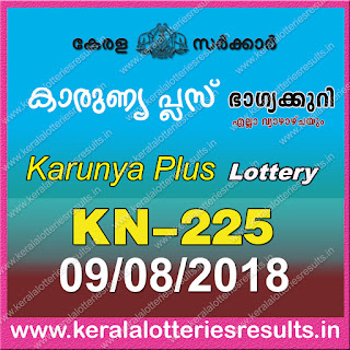 "KeralaLotteriesResults.in, ""kerala lottery result 9 8 2018 karunya plus kn 225"", karunya plus today result : 9-8-2018 karunya plus lottery kn-225, kerala lottery result 09-08-2018, karunya plus lottery results, kerala lottery result today karunya plus, karunya plus lottery result, kerala lottery result karunya plus today, kerala lottery karunya plus today result, karunya plus kerala lottery result, karunya plus lottery kn.225 results 9-8-2018, karunya plus lottery kn 225, live karunya plus lottery kn-225, karunya plus lottery, kerala lottery today result karunya plus, karunya plus lottery (kn-225) 09/08/2018, today karunya plus lottery result, karunya plus lottery today result, karunya plus lottery results today, today kerala lottery result karunya plus, kerala lottery results today karunya plus 9 8 18, karunya plus lottery today, today lottery result karunya plus 9-8-18, karunya plus lottery result today 9.8.2018, kerala lottery result live, kerala lottery bumper result, kerala lottery result yesterday, kerala lottery result today, kerala online lottery results, kerala lottery draw, kerala lottery results, kerala state lottery today, kerala lottare, kerala lottery result, lottery today, kerala lottery today draw result, kerala lottery online purchase, kerala lottery, kl result,  yesterday lottery results, lotteries results, keralalotteries, kerala lottery, keralalotteryresult, kerala lottery result, kerala lottery result live, kerala lottery today, kerala lottery result today, kerala lottery results today, today kerala lottery result, kerala lottery ticket pictures, kerala samsthana bhagyakuri"