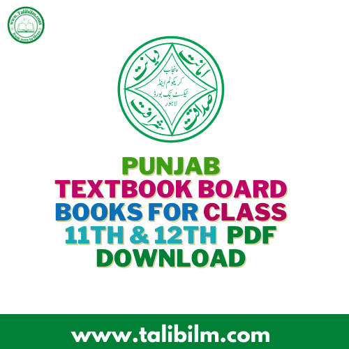Punjab Textbook Board Books For class 11th & 12th