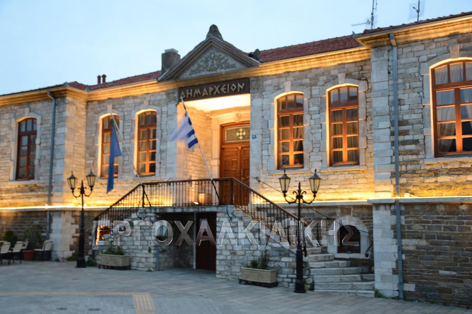 Δήμος Πολυγύρου: Συνεδρίαση δημοτικού συμβουλίου