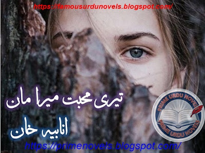 Teri mohabbat mera maan novel online reading by Anabia Khan Episode 1