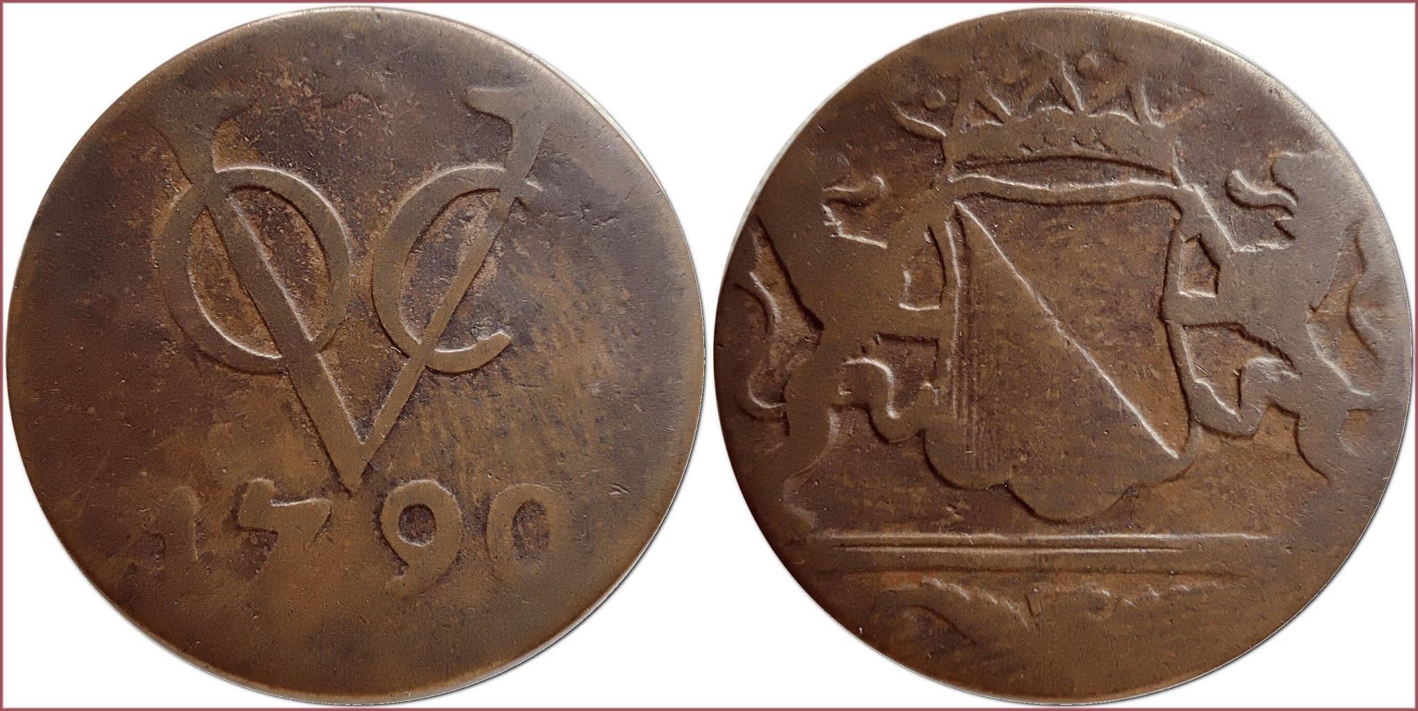1 duit, 1790: United East India Company (VOC)