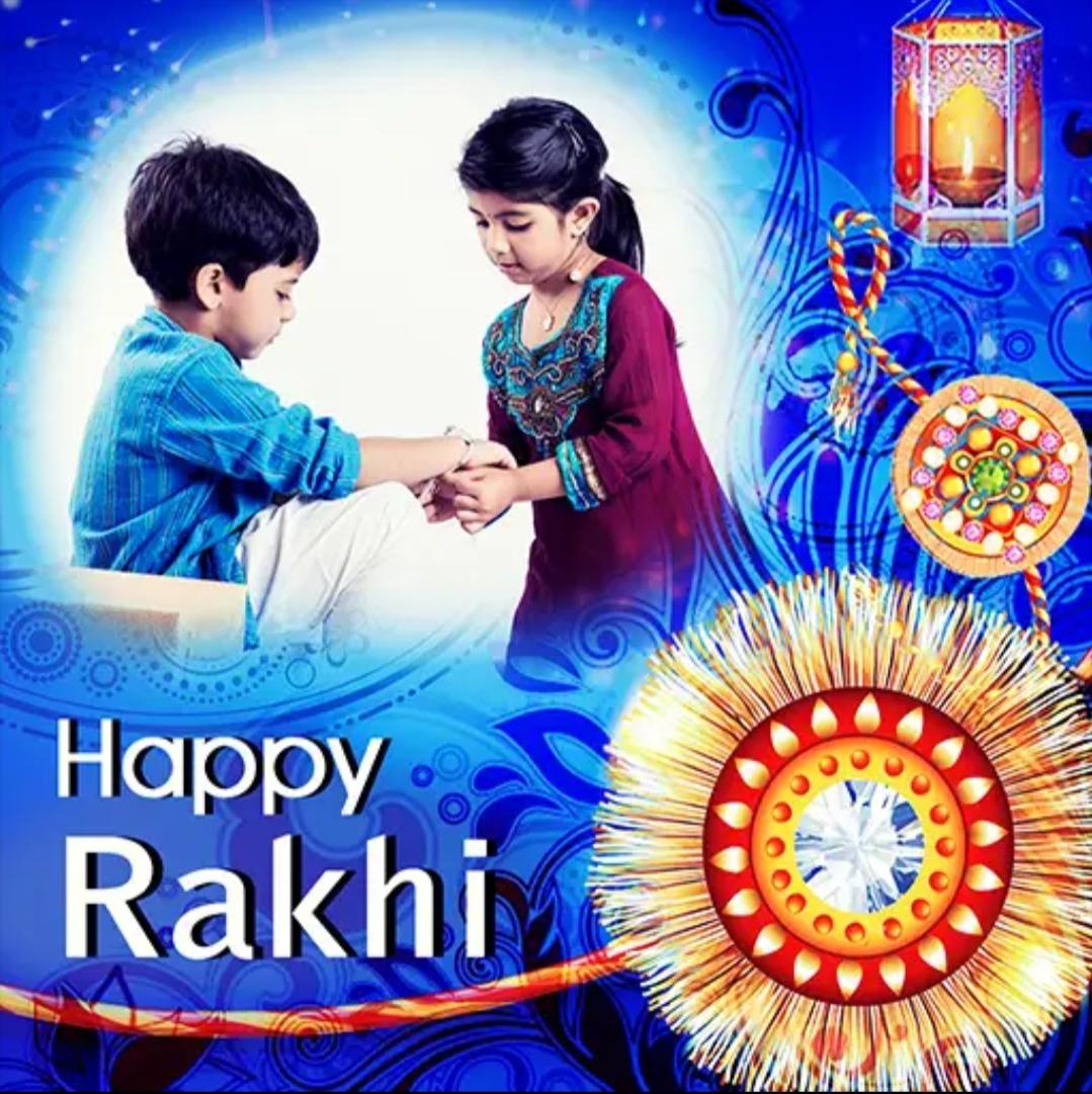 Rakhi Photo Frame 2020