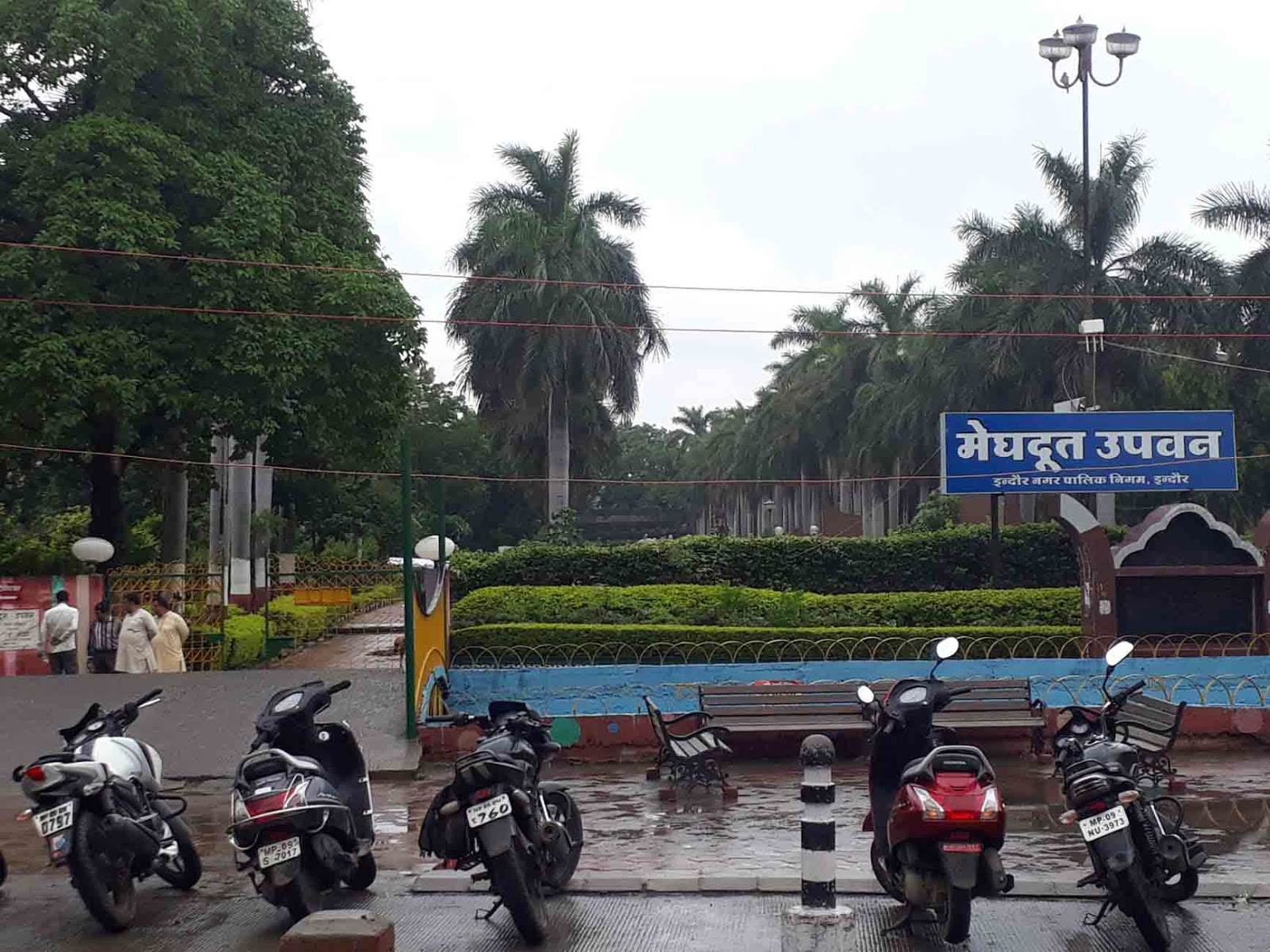meghdoot garden indore Places to visit near Indore