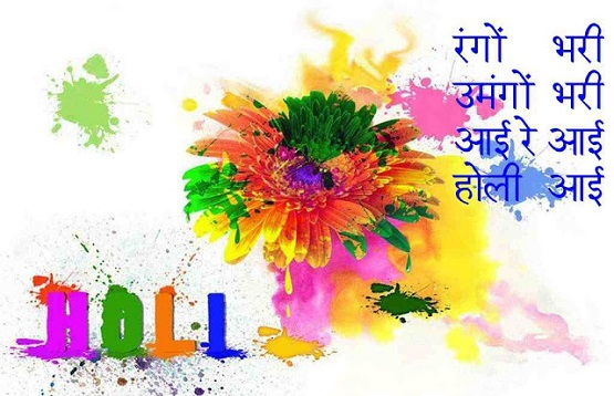 Holi pictures for drawing