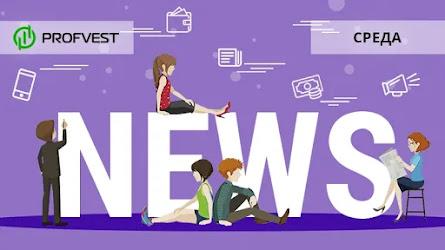 Новостной дайджест хайп-проектов за 17.03.21. Новости от Uni Finance