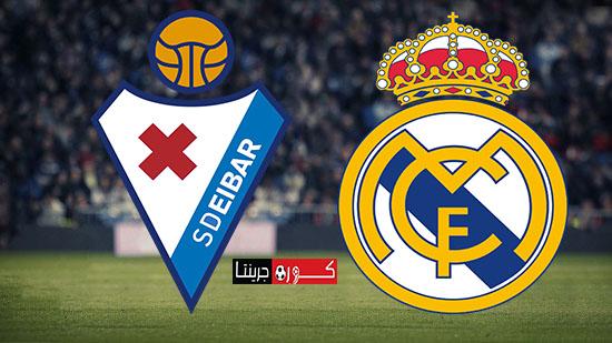 موعد مباراة ريال مدريد وإيبار اليوم 14 يونيو 2020 والقناة الناقلة