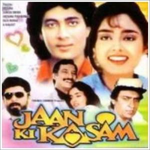 Jaan Ki Kasam (1991)