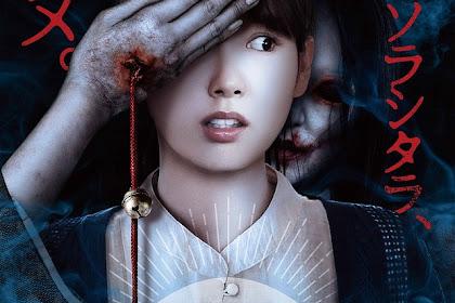 Sinopsis Stare / Shiraisan (2019) - Film Jepang