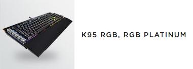 Corsair K95 RGB Platinum Software Download