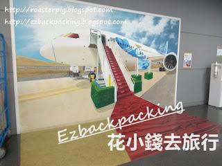金海機場3D打卡區