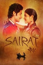 Sairat Movie Download || FilmyWap Sairat Download