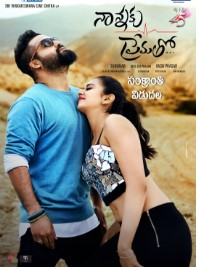 Nannaku Prematho (2016) Telugu Movie WEBRip 700MB