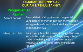 Kitab - Kitab 'Ulumul Qur'an