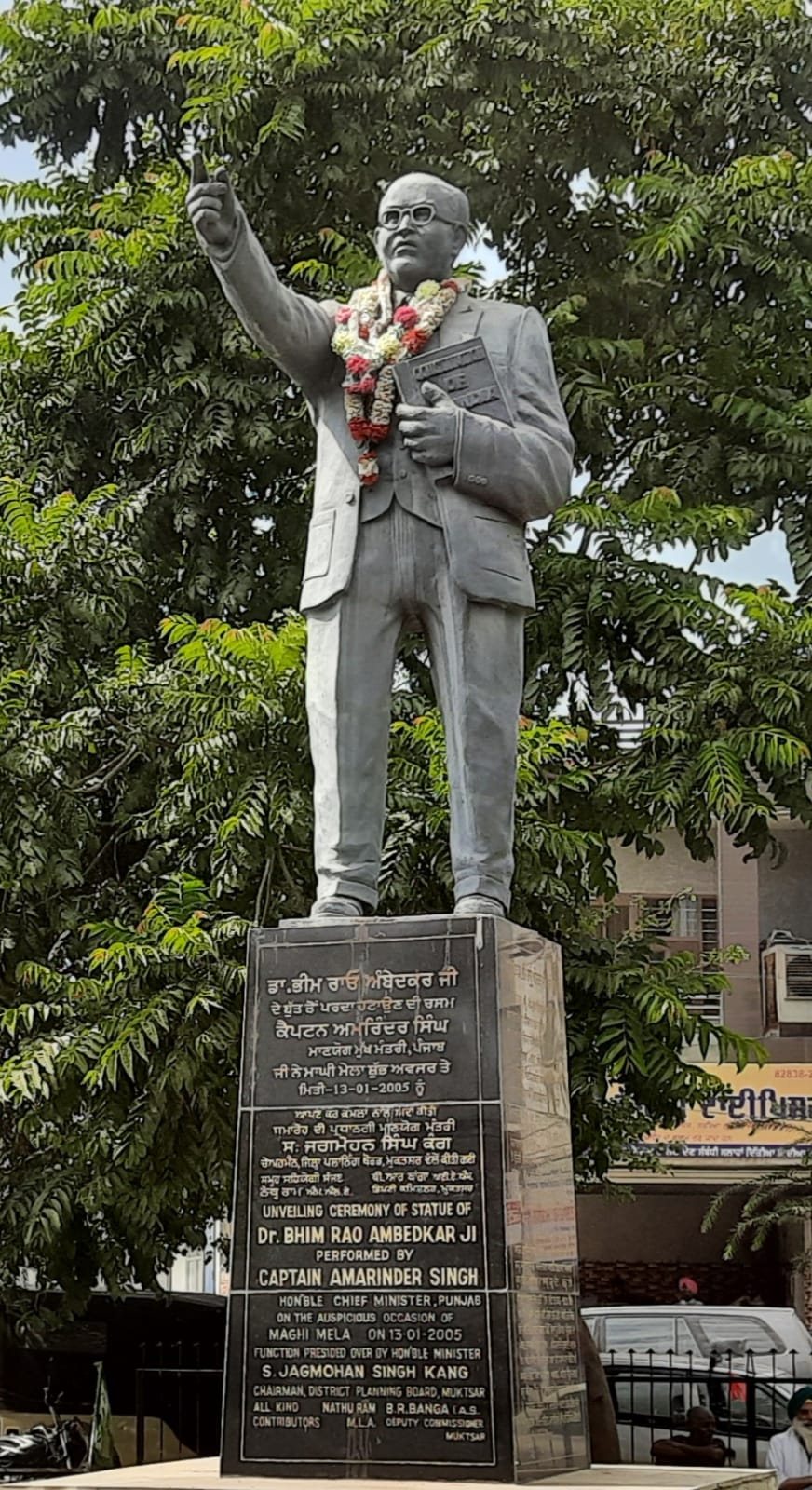 मुख्य मंत्री जी करो ख्याल, अंबेडकर पार्क है बदहाल : ढोसीवाल
