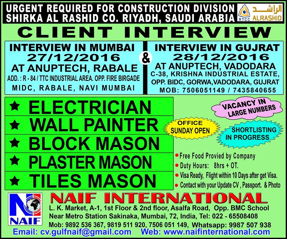 Gulf-Jobs- Telugu: Urgently Required for Construction