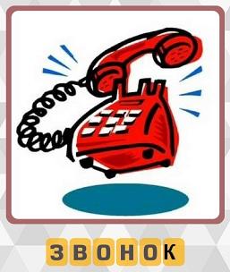 кнопочный телефон прыгает на столе от звонка
