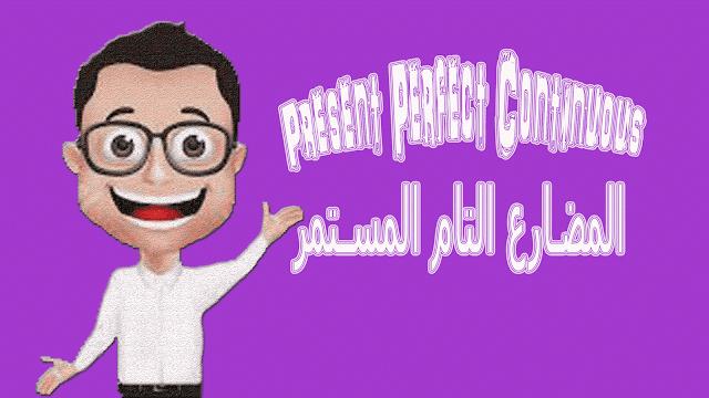 learn english free