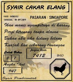 SYAIR SINGAPORE 01-09-2019