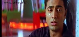 Aaina Mon Vanga Aaina [ আয়না মন ভাঙ্গা আয়না] Lyrics in bengali-Bolo Na Tumi Amar