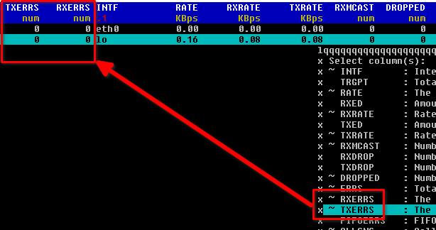 VMware: VCSA vimtop