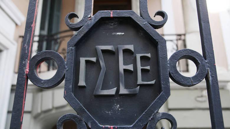 Η ΓΣΕΕ κήρυξε 24ωρη πανελλαδική απεργία για τις 28 Νοεμβρίου