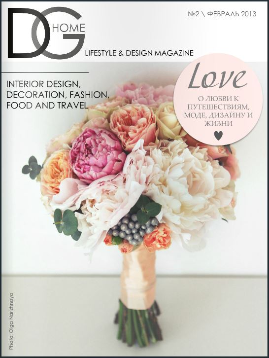 On Line Magazines | DH Home Magazine via www.desiretodecorate.com