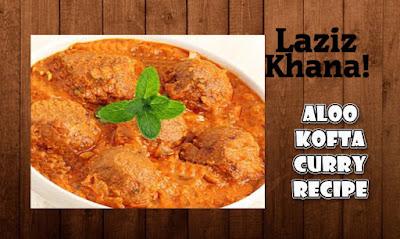आलू के कोफ्ते बनाने की विधि - Aloo Kofta Curry Recipe in Hindi.