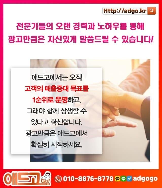 안산시단원마케팅광고