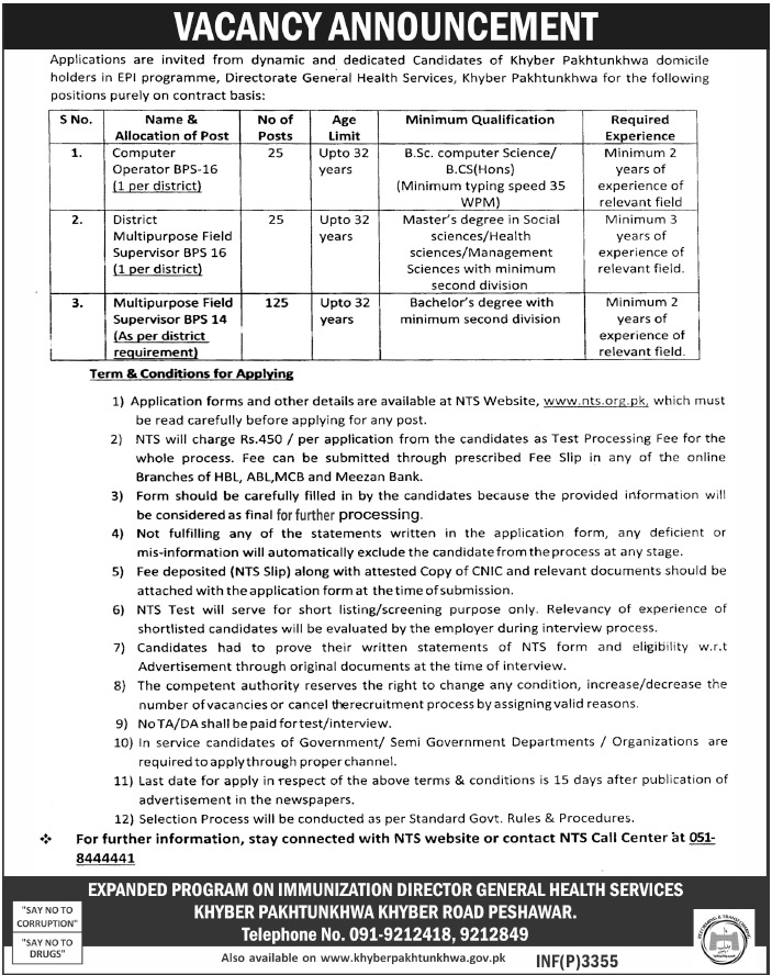 Directorate General Health Services KPK Peshawar Jobs  July 2017ad2