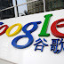 Why is Google banned in China?