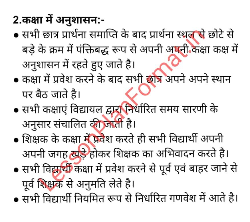 Kaksha Avlokan Report File