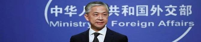 BRICS Opposes Exceptionalism: China