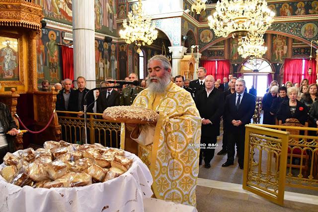 Εκκλησιασμός, Βασιλόπιτα και Βραβεύσεις από τον Σύνδεσμο Αποστράτων Σωμάτων Ασφαλείας Αργολίδας