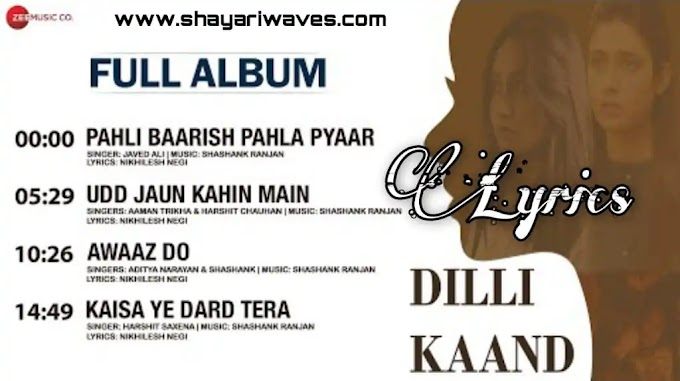 Udd Jaun Kahin Main Lyrics - Dilli Kaand
