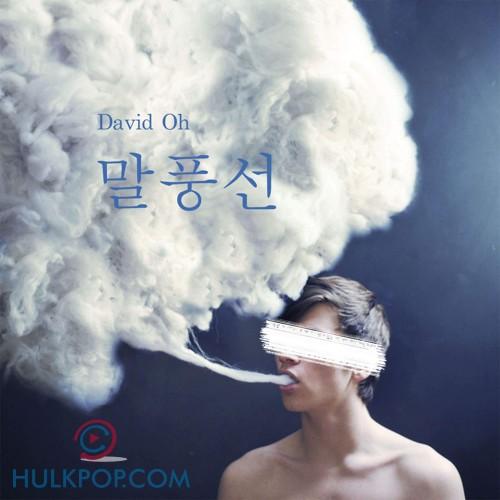 David Oh – Speech Bubble – EP