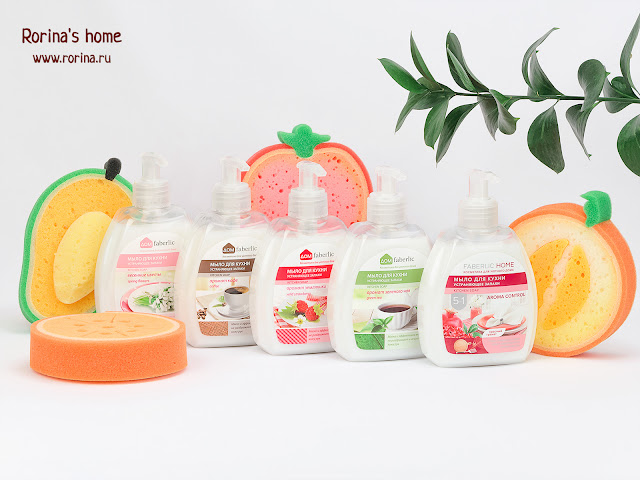 на страже мыло для кухни, устраняющее запахи, Faberlic (отзывы с фото)