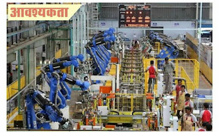 10th 12th, ITI, Diploma, Graduate Job Vacancy  For On Roll Trainee in Reputed MNC Company at Ranjangaon, Pune