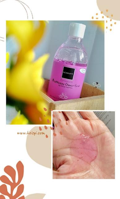 Scarlett Shower Scrub Pomegrante Ungu