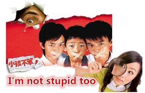 orangtua, anak, ayah, ibu, parenting, keluarga, pengorbanan, edukasi, film, hikmah
