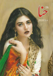 Hina Digest March 2020 Pdf Download