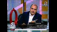 برنامج 90 دقيقه حلقة السبت 29-7-2017 مع محمد الباز