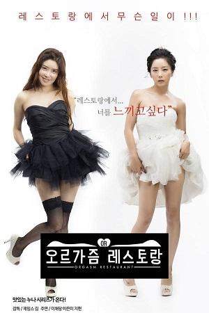 Orgasmic Restaurant Full Korea 18+ Adult Movie Online Free