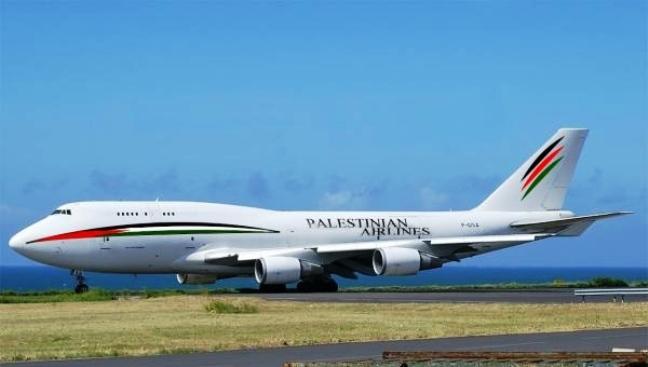 الخطوط الجوية الفلسطينية Palestinian Airlines
